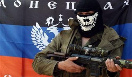 Очередная чепуха «ДНР»: боевики решили создать свое бюро техинвентаризации