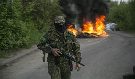 Состоялась новая атака на «киборгов», в которой погибло 6 бойцов батальона «Азов»