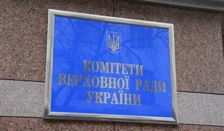 Невероятно длинное заседание комитета ВР по вопросам нац безопасности и обороны состоялось!