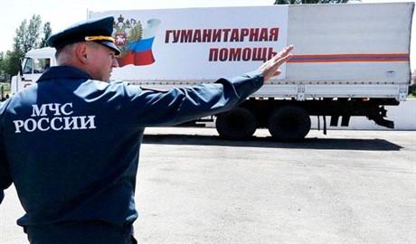 В российский «гумконвой» могло войти и оружие для террористов, — московский Красный крест