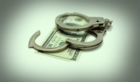 Вознаграждение в 20% от суммы взятки, для бдительных граждан, что предупредили коррупционную схему
