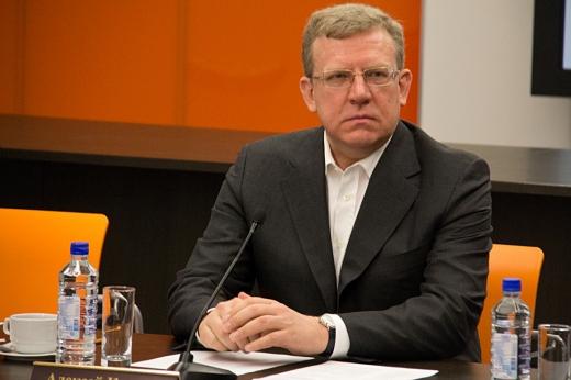 Алексей Кудрин: Экономику РФ ждет кризис и рост цен на нефть ее не спасет