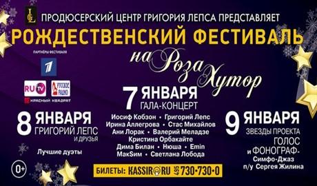 Ани Лорак и Светлана Лобода выступят на фестивале Лепса