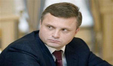 Генпрокуратура начала разгон экс-регионалов