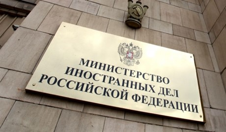 МИД России уже устало от постоянных санкций ЕС и США
