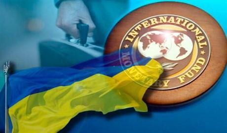 Украина ждет миссию МВФ 2 января