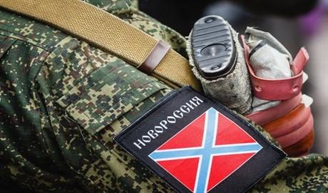 Боевики «Новороссии» готовы ввести в оборот свою валюту