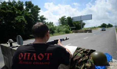 Задержали боевика-подрывника под прозвищем «Гром»