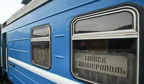 На железнодорожном вокзале Крыма – бунт, — СМИ