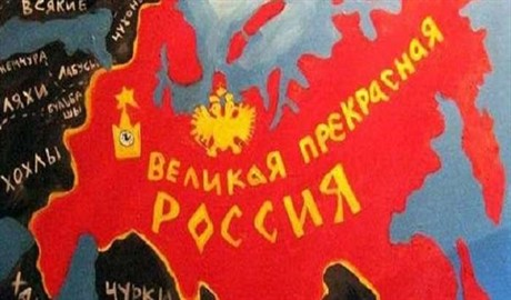 Вот как хорошо живется в России (ФОТО)