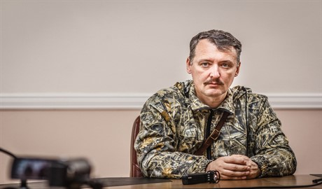 Стрелков сообщает: из «мемуаров» выдающегося «ДНРовца»