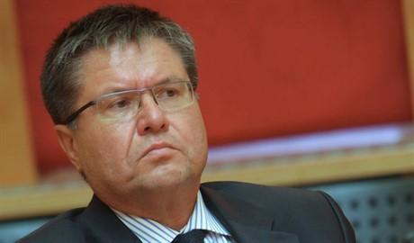 В РФ определили, в чем разница между американскими и европейскими санкциями
