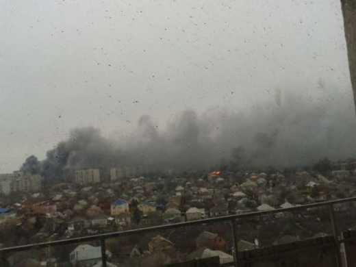 В результате обстрела террористами Мариуполя 16 человек погибли, еще 46 получили ранения