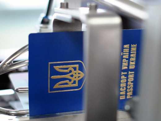 В 2015 году 2,5 миллиона украинцев станут владельцами биометрических паспортов