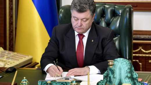 Порошенко подписал указ о начале четвертой волны мобилизации