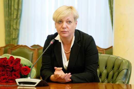 Председатель НБУ Валерия Гонтарева выступая в парламенте посетовала на малую заработную плану и попросила парламентариев увеличить ее