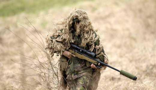 В районе Счастья появилась неидентифицированная группа ВСУ , что использует не стандартное, мощное снайперское оружие