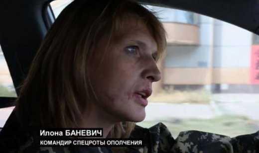 Группой боевиков, которые штурмуют Донецкий аэропорт руководит женщина