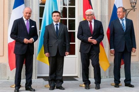 В Берлине началась встреча глав МИД Украины, Германии, Франции и РФ