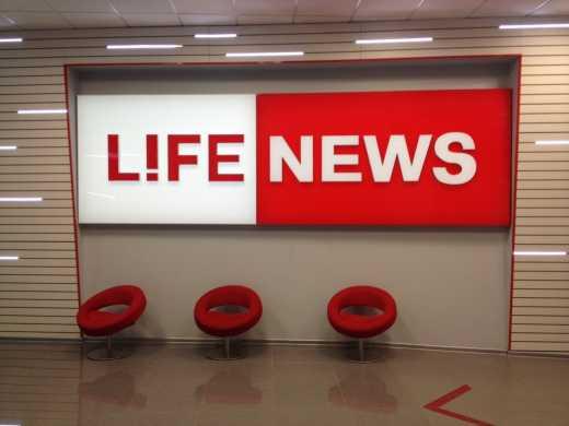 Главный редактор Lifenews заявил, что  СБУ задержала съемочную группу телеканала