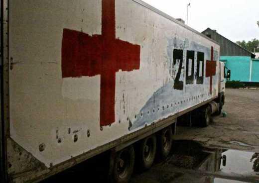 Террористы Донбасса направили в РФ свой конвой: Два УРАЛЫ с трупами российских военных