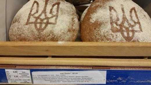 """В столице супермаркет """"Сильпо"""" начал продажу патриотического хлеба"""