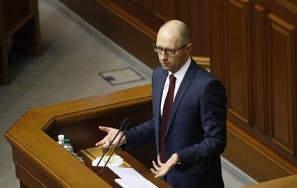 Яценюк собирает губернаторов на совещание по вопросам безопасности
