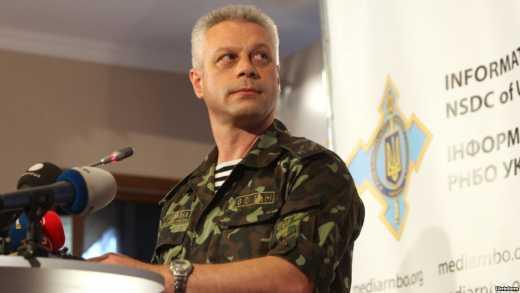 Потери украинских войск за минувшие сутки составляют: 6 — убитыми и 18 ранеными, — Лысенко