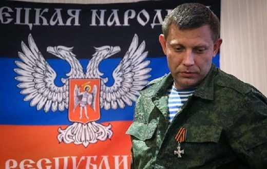 Планета обезьян: Захарченко вслед за Украину объявил о возобновлении в школах обязательной военной подготовки