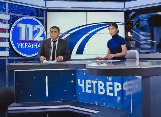 Телеканал 112, который связывают с главным цербером режима Януковича продают за $30 миллионов