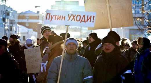В Красноярске люди вышли на улицы, требуя отставки Путина и прекращения войны с Украиной