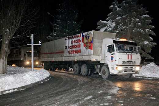 Гуманитарный конвой Путина – штрафбат для водителя, который желает вернуть права