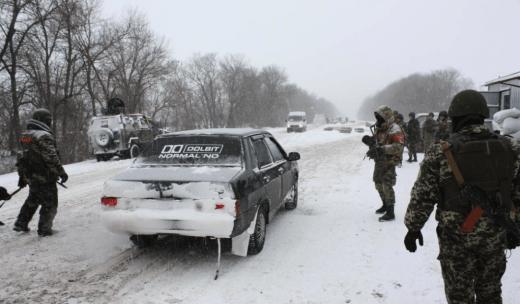 Силовики на Донетчине задержали четырех человек, которые корректировали огонь артиллерии террористов