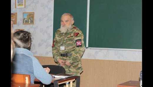 """Урок патриотического воспитания в оккупированном Донецке, или : """"Что я вам сейчас дети покажу"""""""