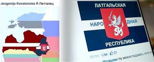 """Путин идет ва-банк: В Литве готовят создания """"Латгальской народной республики"""""""