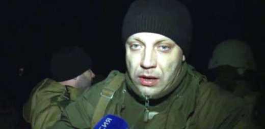 Лидер боевиков Захарченко Утверждает, что Киев мстит за то, что боевики взяли Донецкий аэропорт и продолжают его удерживать
