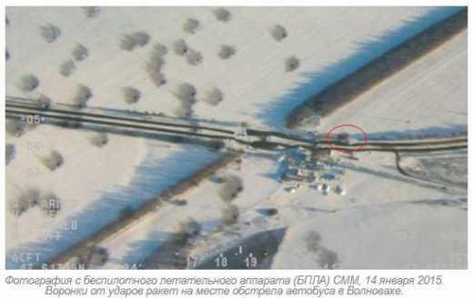 Мониторинговая миссия ОБСЕ опубликовало фото со своего беспилотника, который сфотографировал трагедию под Волновахой