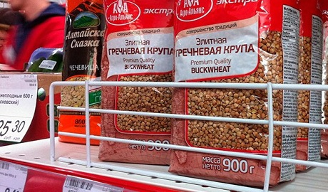 В России скоро начнутся голодные бунты – как финал альтернативной реальности