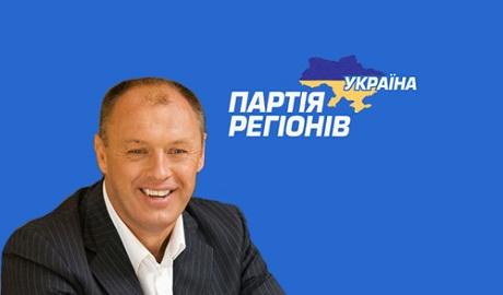 Полтавские депутаты во главе с мэром отказались признать «ДНР» и «ЛНР» террористами, а Россию страной-агрессором