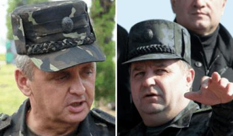 Муженко и Полторака срочно вызывают в Верховную Раду