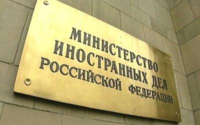 МИД РФ утверждает, что автобус под Волновахой расстреляли украинские военные