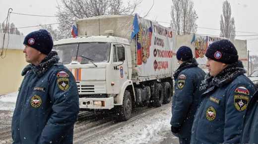 Путин восстанавливает боекомплект террористических войск РФ на Донбассе: С Нагинского выехал 12-ый Гумконвой РФ