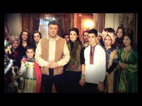 Петр Порошенко в обращении по случаю Рождества Христова, сообщил когда в Украине наступит мир