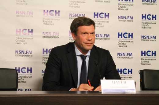 """Царев заявил, что сегодняшний митинг """"Антимайдану"""" в Москве – это анонс начала протестного движения в Украине"""