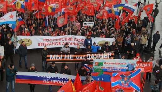 Свобода россиян стоит три сотни рублей