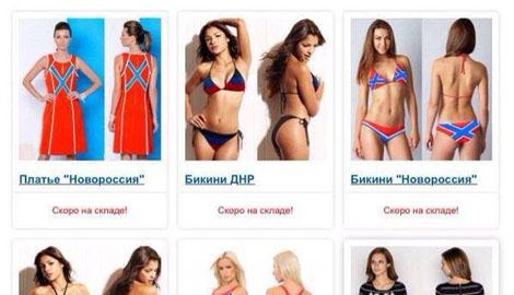 Террористы запустили линию бикини «Новороссия» и «ДНР», ожидаем ватных тампонов «Моторола»