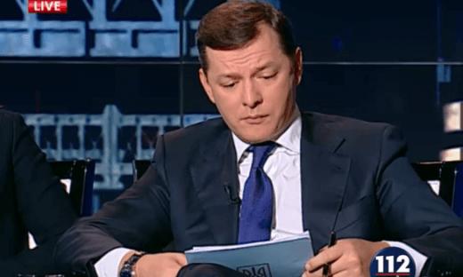 Народный депутат Олег Ляшко заявил, что его сестра воюет на стороне террористов в «ЛНР»
