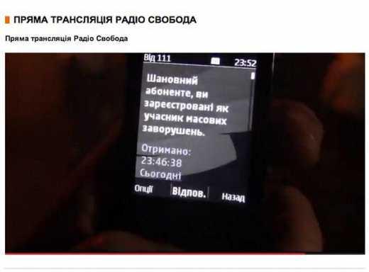 Дежавю: Террористы самопровозглашенных республик Донбасса используют методики режима Януковича