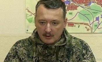 Игорь Гиркин обвинил российские СМИ во лжи