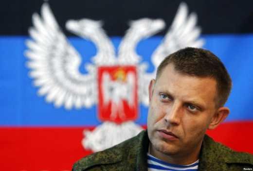 Захарченко пообещал дать «по носу» Порошенко